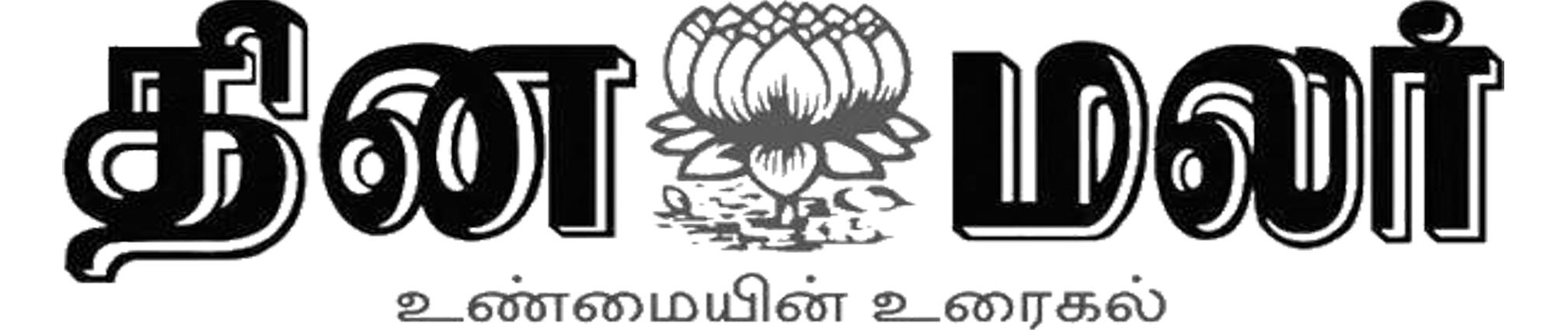 Chennai-CBS-Best MBA colleges in Tamilnadu